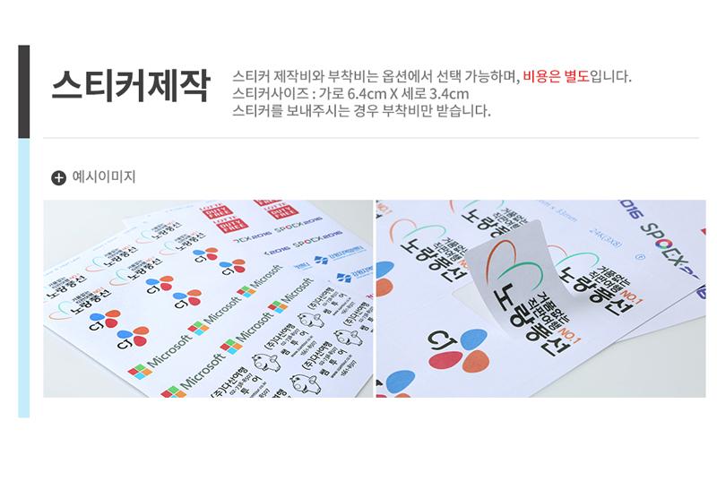 0039_sticker.jpg